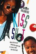 Telitalálat (Kiss Shot) 1989.