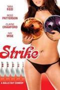 A bowling-bajnok /7-10 Split/