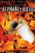 Az ábécés gyilkos /The Alphabet Killer/