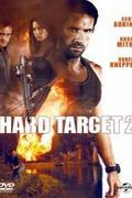 Tökéletes célpont 2. (Hard Target 2)