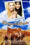 Dunya és Desie (Dunya & Desie)