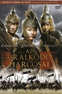 Az uralkodó harcosai (Jiang shan mei ren) (2008)