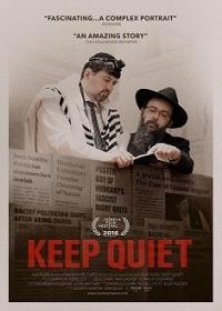 Maradj csendben! (2016) Keep Quiet