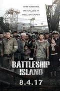 The Battleship Island (Gun-ham-do)