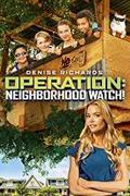 Jószomszédi őrjárat /Operation: Neighborhood Watch!/