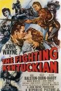 Az utolsó pillanatban (The Fighting Kentuckian) 1949.