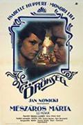 Örökség  (Mészáros Márta) 1980.