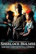 Sherlock Holmes nevében