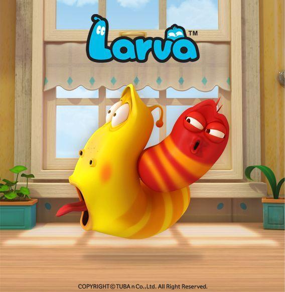 Lárva (Larva)