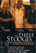 A három komédiás /The Three Stooges/