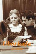 Uborkafa 1970.