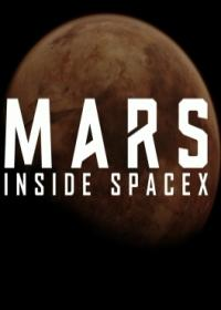 Utunk a Marsra SpaceX-szel-Mars: Inside SpaceX