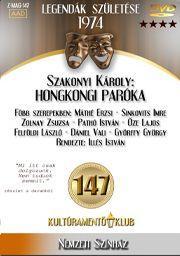 Szakonyi Károly: Hongkongi paróka (Színház)