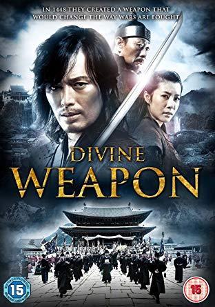 Mennyek fegyvere (Shin-gi-jeon)