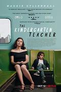 A tanítónő /The Kindergarten Teacher/ 2018.