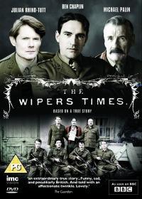 Hadisajtó (The Wipers Times)