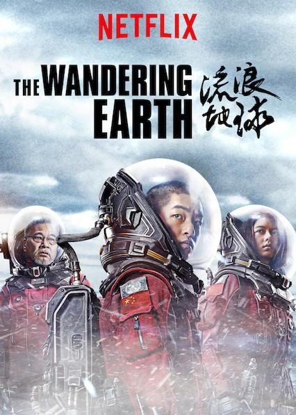 The Wandering Earth 2019.