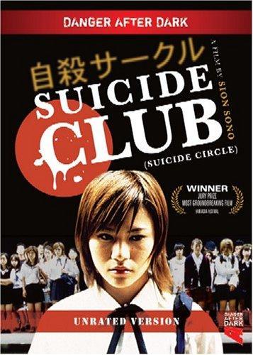 Öngyilkosok klubja (Suicide Club-Suicice Circle-自殺サークル) 2001.