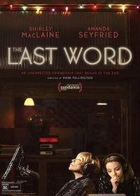 Az utolsó szó (The Last Word)