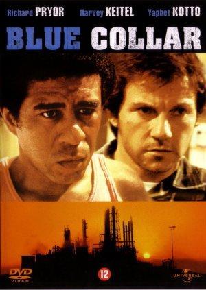 Jóbarátok (Blue Collar) 1978.