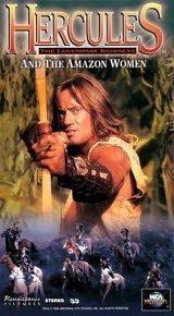 Herkules és az amazonok (Hercules and the Amazon Women)