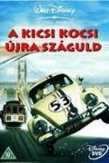 Herbie 2 - A kicsi kocsi újra száguld (Herbie Rides Again)