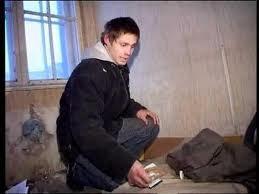 Lackáék heroinoznak (budapest végállomás)